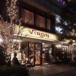 #11 ブラッスリー・ヴィロン 丸の内店
