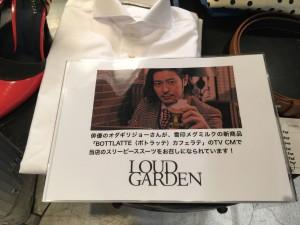 Loud Gardenニュース
