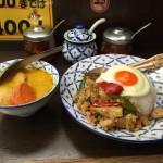 #32 カオタイ(タイ料理)