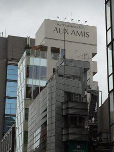 Restaurant AUX AMIS 外観③