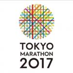#55 東京マラソン2017  抽選結果