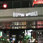 #66 Halloween 2016 @ Roppongi