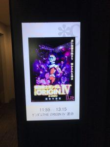 最上階(11階)の9番スクリーンで上映されていました。