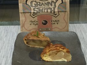 美味しいアップルパイ