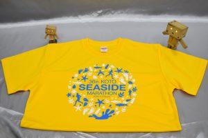今年のTシャツは黄色でした
