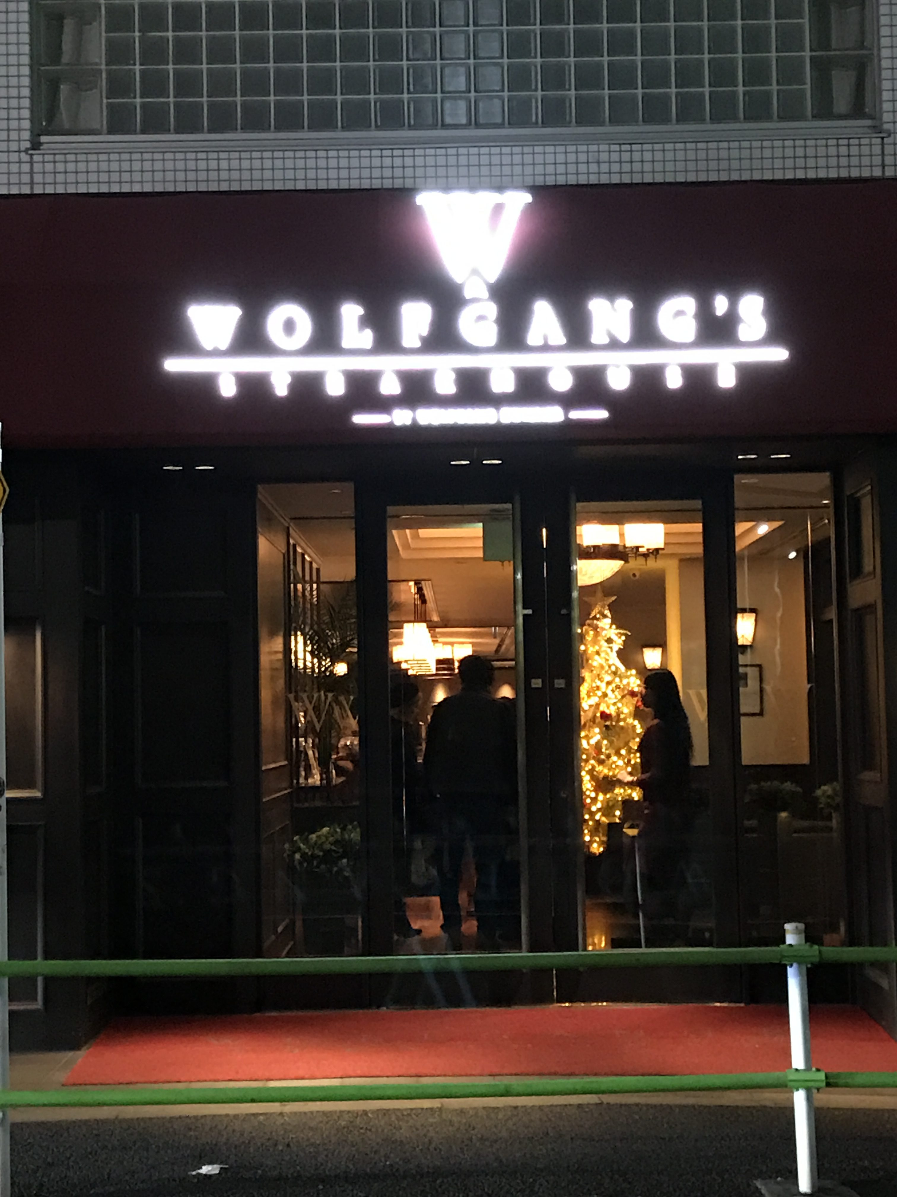 #78 WOLFGANG'S STEAKHOUSE に行ってきました