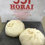"""#123 """"551HORAI"""" の「豚まん」が食べたくて"""
