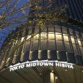 #208 東京ミッドタウン日比谷 に行ってきました