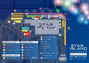 STAR ISLAND の MAP