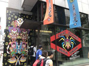 田名網敬一氏の展示会をやってました