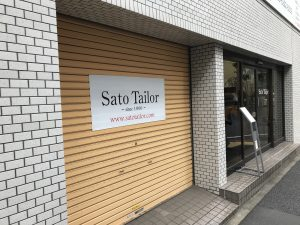 Sato Tailor 銀座店