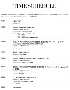 Vogue Fashion's night out 2019 Tokyo Schedule