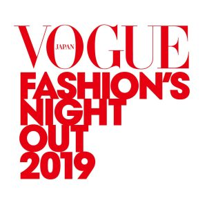 VOGUE Fashion's night out 2019