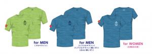 横浜マラソン2019 参加賞Tシャツ