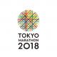 #196  東京マラソン2018 走りました(前編)