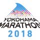 #266 横浜マラソン2018 ランナー受付に行ってきました